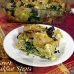 Greek Breakfast Strata from Curious Cuisiniere