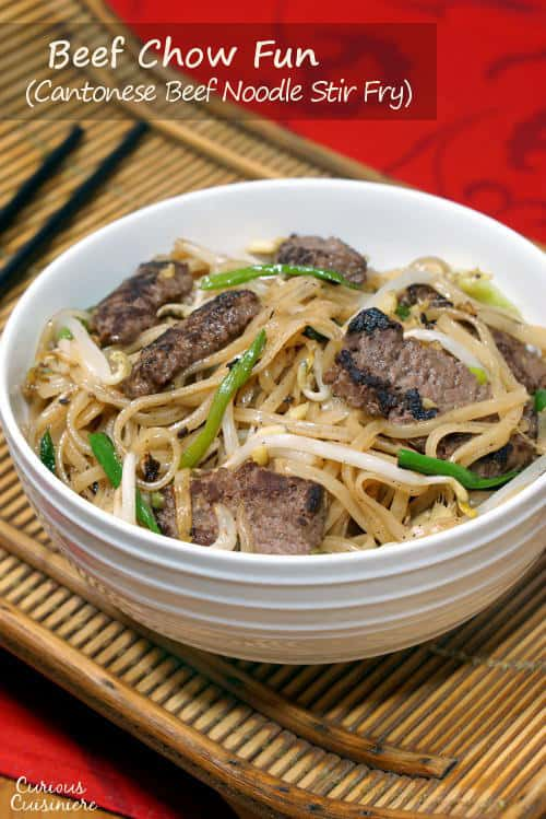 how to cook beef chow fun noodles