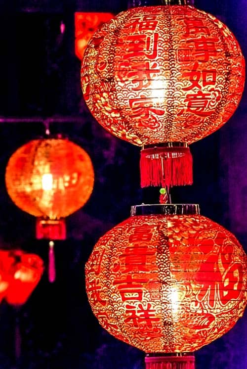 Red paper lanterns for the Chinese New Year or Spring Festival